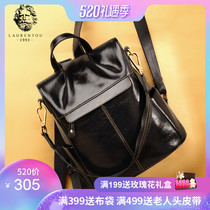 Elderly head leather anti-theft backpack female 2019 new large-capacity fashion leather bag Leisure Travel Backpack