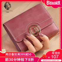 Elderly head leather wallet female 2018 new multi-functional short paragraph ladies wallet simple leather purse female