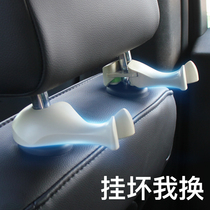 Car hook seat back hook car with car supplies hidden creative car multi-functional car accessories