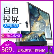 rock Yun Kai Type-C extended throne wireless HDMI with screen Huawei glory phone connection TV projector office somatosensory game burn my calories