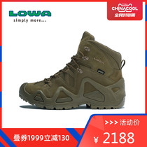 LOWA outdoor ZEPHYR GTX TF men's medium waterproof wear combat tactical boots army boots L310537