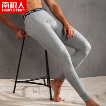 Antarctic mens autumn pants cotton thin section cotton pants autumn and winter tight leggings spring and Autumn Winter cotton warm pants