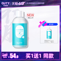 (Buy 1 Get 1 free) Qiao Di Shang Hui Blue friends Cleansing Water 320ml face gentle cleansing no stimulation student female