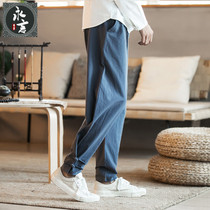 Linen casual trousers plus cashmere mens Chinese style loose harem pants large size sports pants mens bungee pants
