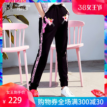 Marma Betty 2019 Spring Dress New Korean version pink Leopard embroidery bundle foot Harlan Pants sports black casual pants Girl