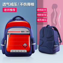 Your school pupils schoolbag childrens backpack 1-3-5 grade boys and girls 6-year-old burden protection Ridge ultra-light backpack