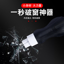 Car safety hammer car with multi-function escape hammer a second broken window artifact glass breaker survival spring hammer