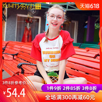 2019 New sweet wood ear short-sleeved loose art word T-shirt female summer hit color raglan sleeve jacket girlfriends wear