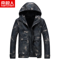 Antarctic autumn new mens Korean version of the trend of youth casual handsome hooded mens jacket Jacket Tide brand