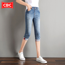 Jeans womens pants 2019 summer new thin section Korean tight was thin high elastic wild feet pants