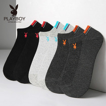 Playboy socks male socks breathable summer cotton thin section summer tide short tube cotton boat socks mens casual