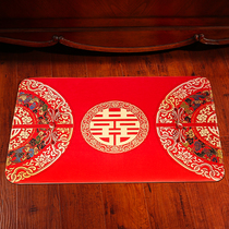 Fei Xun wedding supplies new home decoration layout furnishings bride door mats hi word carpet door mats