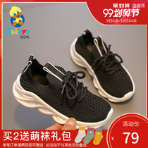 Baba duck children's sports shoes mesh breathable shoes boys casual shoes girls running shoes ins net red shoes 2019