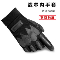 Genuine 07a gloves for training tactical gloves full male Army fans fleece warm outdoor riding fishing gloves