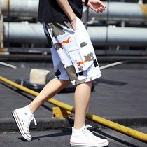 Mens summer Korean version of the trend of loose overalls Tide brand camouflage sports shorts five pants casual pants