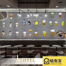 3d three-dimensional hand-painted milk cover fruit juice graffiti wallpaper cement industrial wind restaurant milk tea shop cafe wallpaper