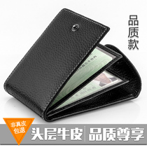 Drivers license leather male multi-functional leather leather thin two-in-one men exclusive driving license leather protective cover