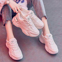 Daddy small white shoes women 2019 new autumn shoes sneakers super-fire autumn winter breathable hundred net red tide shoes ins