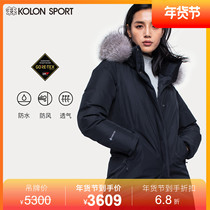 KOLONSPORT can be long down jacket women's fox fur collar goose down long section of down Venus Gore GORE2L