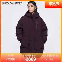 KOLONSPORTxSEISHIN joint models can long women's Japanese-style tide goose down jacket windproof warm jacket