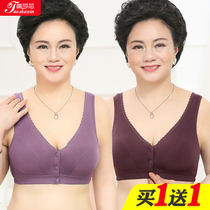 Middle-aged and elderly before deduction no rims thin section cotton elderly bra large size vest sports underwear mother bra gather