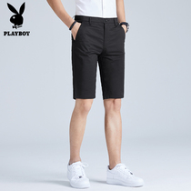 Playboy shorts men's 5 pants summer thin section trousers Korean slim five pants business casual pants