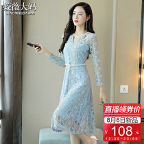 Large size women's 2019 autumn early autumn new cover belly ocean age was thin cover fat mm lace dress