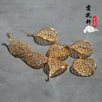 Yunan Xuan about 27*16mm cast copper color hollow spoon leaf handmade DIY hairpin jewelry accessories