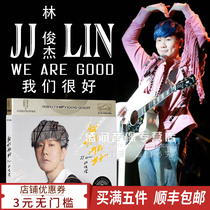 Genuine JJ Lin cd album Pop Songs vinyl LP cd car load music CD CD disques compacts drunk chibi