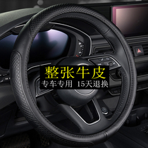 Car steering wheel cover Jiangling Yusheng S330 S350 E100 treasure classic domain Tiger leather cover four seasons general