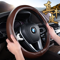 Car steering wheel cover leather Volkswagen lang Yi suoteng Corolla Xuan Yi four seasons universal non-slip handle summer