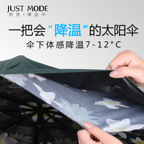 Sun umbrella double double sunscreen anti-UV female vinyl sunshade three folding umbrella dual-use UPF50