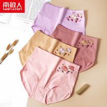 Antarctic people high waist abdomen underwear female cotton antibacterial marks large yards postpartum small belly hip shaping waist