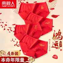 Southerners year of women's underwear antibacterial cotton red festive low-waist rat triangle shorts head female