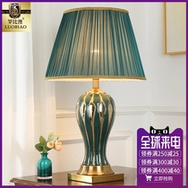 European-style bedside table lamp bedroom creative American romantic warm remote control living room home Light Luxury ceramic lamps