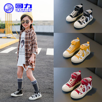 Pull back children's shoes children's canvas shoes 2019 new high-top girls shoes boys breathable cloth shoes in the Big children's shoes