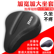 Bike cushion cover sponge comfortable thickened soft silicone big butt seat cover shared spinning bike seat cover accessories