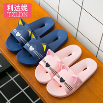 Bathroom slippers Ladies Home summer indoor couple cute bath slip leakage summer home slippers men