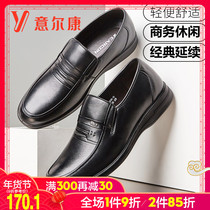 Italian mens shoes real leather mens business casual shoes black leather shoes male 40 middle-aged father shoes 50 years old