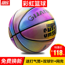 Crown rainbow basketball n ° 7 army brother basketball with the same paragraph trembling basketball helmet brother Class Limited Edition Nabuli technology