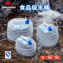 NH folding bucket car car users outside the home size pure water storage bucket drinking bucket bucket