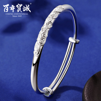 Hundred years Baocheng 999 sterling silver bracelet female models niche design girlfriends cold wind Korean version simple personality silver jewelry