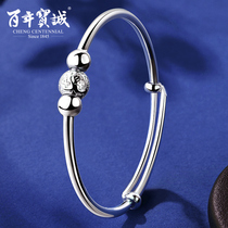 Centennial Baocheng silver bracelet 990 foot silver Women Fashion temperament simple solid thin circle 2019 new genuine