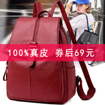 Cowhide Double Shoulder Bag Female Korean version 2018 new trend large capacity lady bag casual fashion hundred soft leather backpack