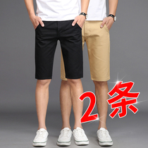 2019 new autumn casual shorts 5 pants mens loose pants mens Korean version of the trend of thin section five pants tide