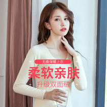 Women's wool warm autumn wear de cashmere heating shirt modal meat color bottoming shirt seamless thermal underwear