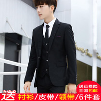 Teen Suit Suit mens slim small suit student suit three-piece suit wedding dress tide groomsmen group clothes