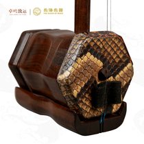 Lehai erhu musical instrument beginners children and the elderly beginners huqin wood polishing ano guiyi wood