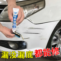 Car with a paint pen to fill the paint scratch repair artifact scratches to trace pearl white black depth paint surface