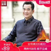 Dad winter clothes with velvet thickened fake two sweaters 40-50 year old middle-aged thickened knitwear male middle-aged mens clothing